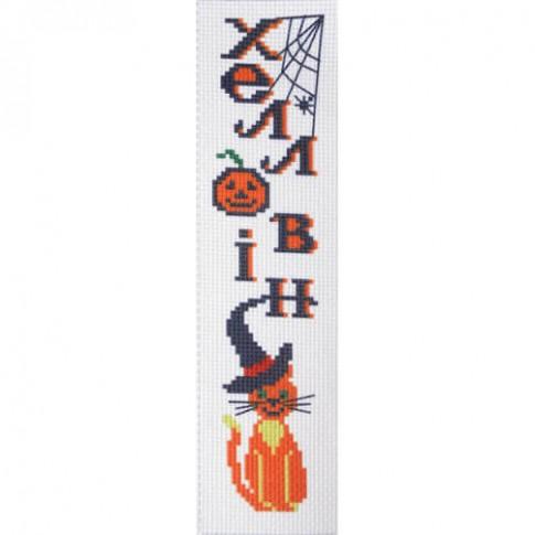 "Cross stitch bookmark ""Halloween-ua"""