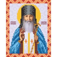 """Sevastian Karagandinsky"" - Bead embroidery pattern of icon"