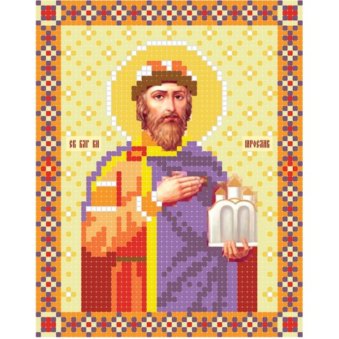 "Bead embroidery pattern of icon ""Saint Prince Yaroslav"""