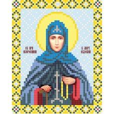 """""""Saint Euphrosyne"""" - Bead embroidery pattern of icon"""
