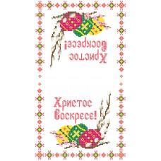 """Verba"" - Bead embroidery pattern of easter towel"