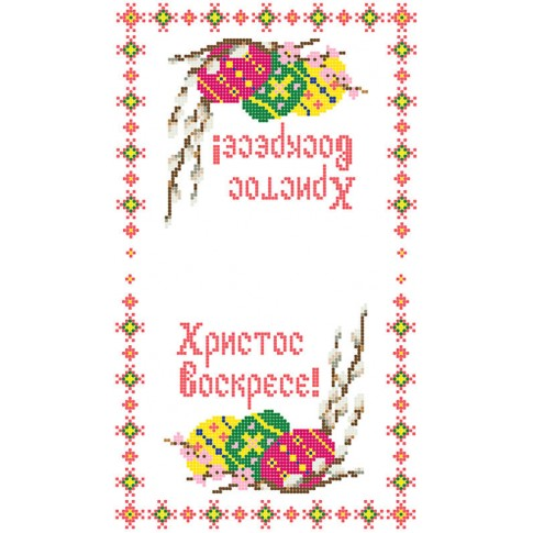 "Bead embroidery pattern of easter towel ""Verba"""