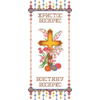 """Easter Rushnyk 8"" - Bead embroidery pattern of easter towel"