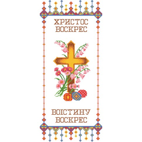 "Bead embroidery pattern of easter towel ""Easter Rushnyk 8"""
