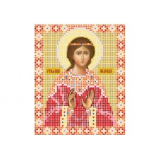 """""""Saint Hope"""" - Bead embroidery pattern of icon"""