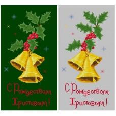 "Free cross stitch pattern ""Bells"""