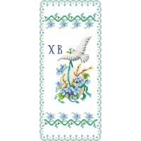 """Easter Rushnyk 4"" - Bead embroidery pattern of easter towel"